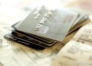 Green Dot Platinum Secured Credit Card Payment